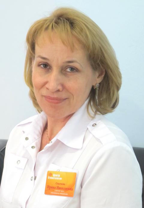 Сныткова Ирина Николаевна